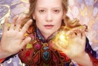 آلبوم کودک آلیس Alice