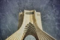 آلبوم ایران Iran