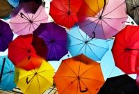 آلبوم چتر Umbrella